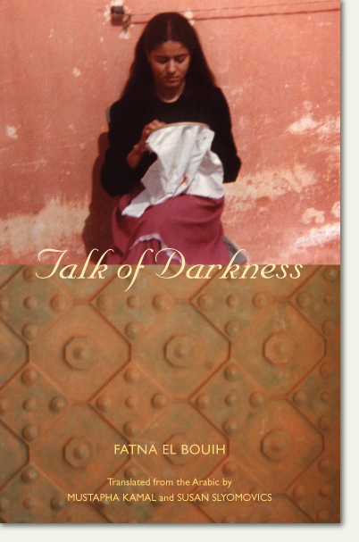 Talk of Darkness Cover
